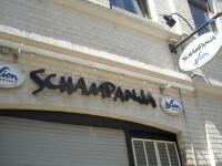 Schampanja-00 (Koln)