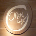 Open Cafe-00 (Paris)