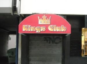 Kings Club Stuttgart