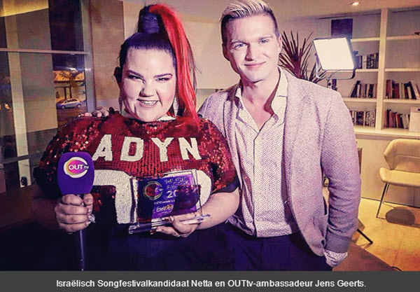 OUTmusic Award voor Toy