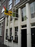 Spijkerbar-00 (Amsterdam)